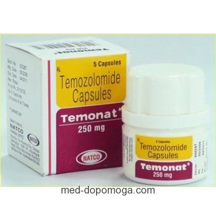 Темонат Temonat (темозоломид  250мг) №5