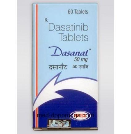 Дазанат Dasanat (дазатиниб 50мг) №60