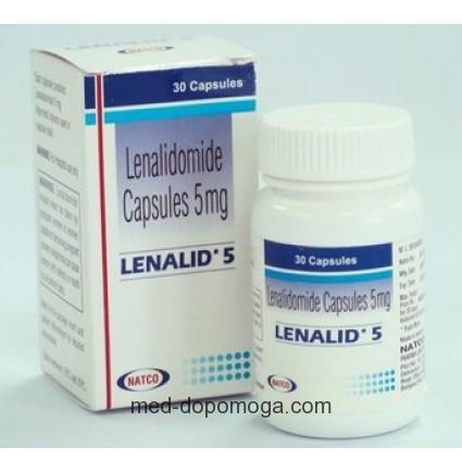Леналид Lenalid (леналидомид 5мг) №30