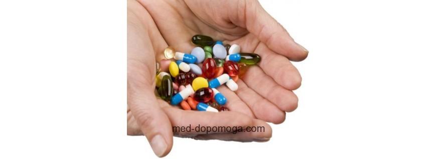 Інші лікарські препарати